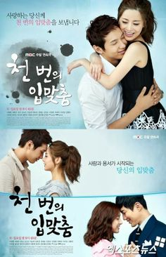 A Thousand Kisses  Watch Movies Online