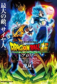 Doragon bôru chô: Burorî - Dragon Ball Super: Broly