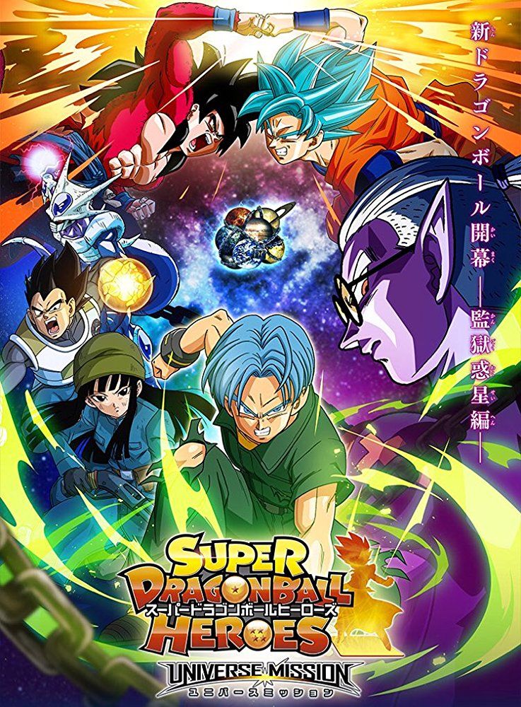Dragon Ball Heroes  Watch Movies Online