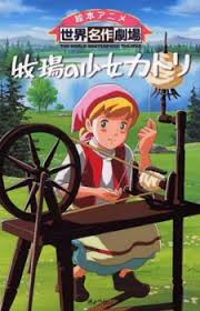 Katri, Girl of the Meadows| Watch Movies Online