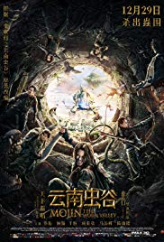 Mojin: The Worm Valley  Watch Movies Online