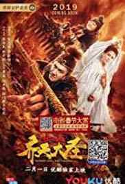 Monkey King: The Volcano| Watch Movies Online