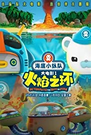 Octonauts: The Ring of Fire| Watch Movies Online