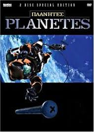 Planetes  Watch Movies Online
