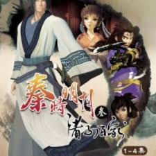 Qin's Moon: Hundred Schools of Thought| Watch Movies Online