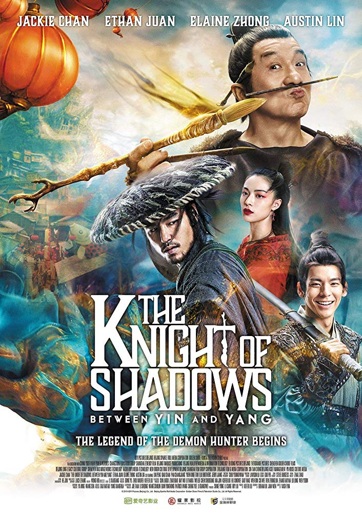 The Knight of Shadows: Between Yin and Yang  Watch Movies Online
