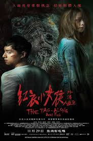 The Tag-Along: Devil Fish| Watch Movies Online
