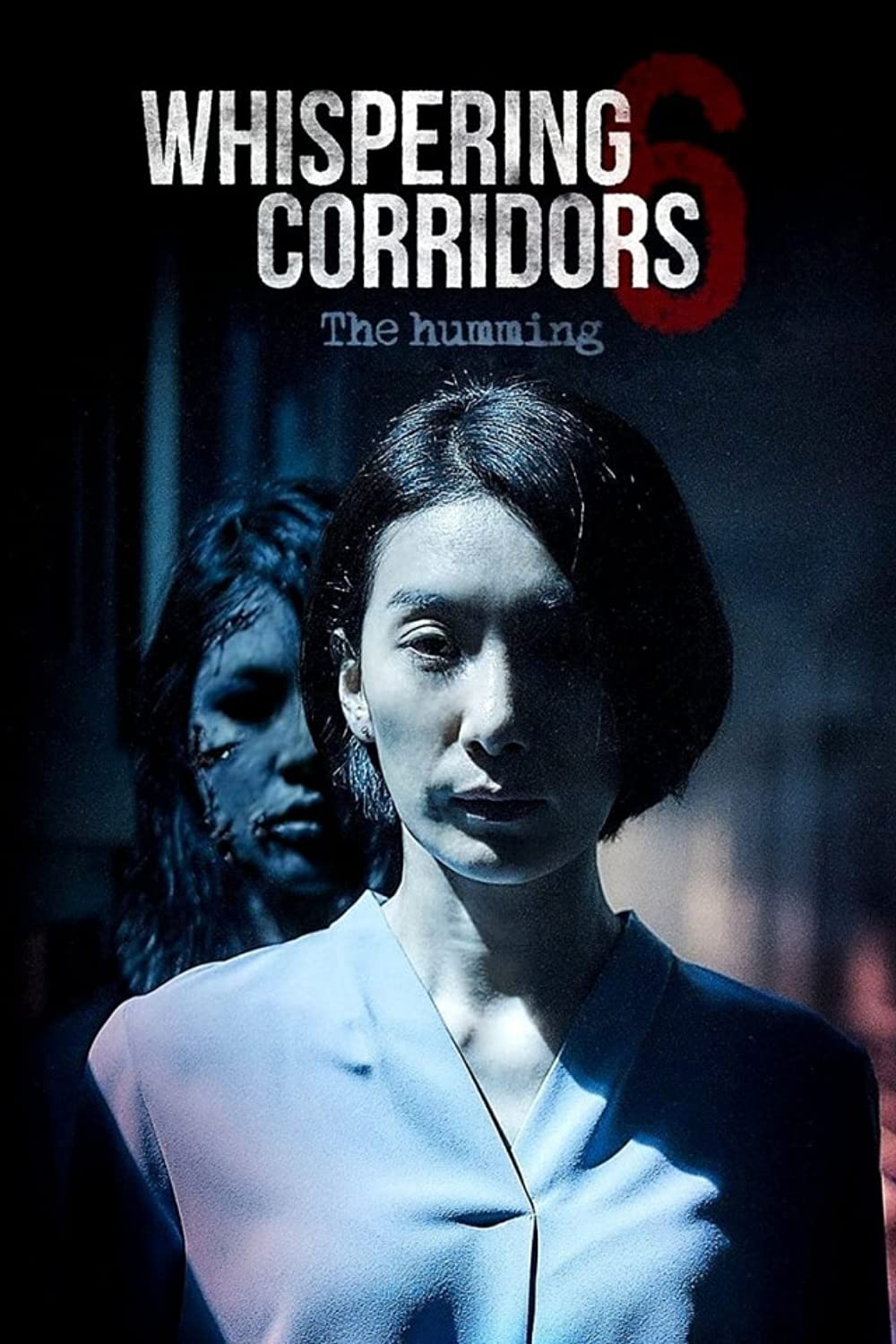 Whispering Corridors: The Humming  Watch Movies Online