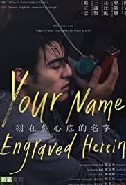 Your Name Engraved Herein| Watch Movies Online